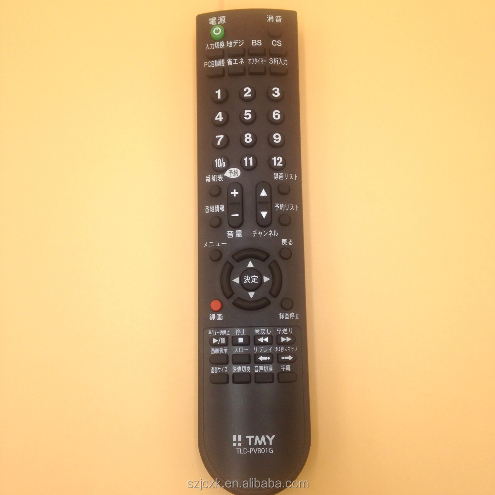 Smart tcl tv remote code rm-230e universal dvd remote