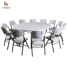 Party camping dining folding table used metal folding table for sale