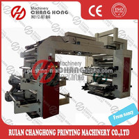 Plastic Printing Machine(Film Printing Machine,Flexography Printing Machine)