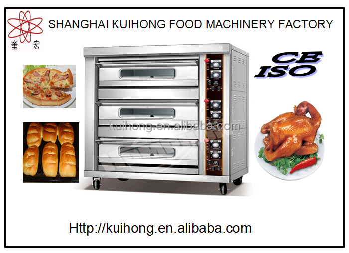 KH hot sell multifunctional electric baking oven/ bakery deck oven made in china