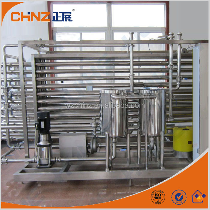 high quality uht pasteurizer for yogurt/milk