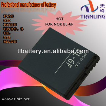 Cell phone battery For nokia n98 battery
