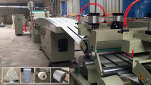 2mm-9mm polypropylene pp cable filler yarn making extrusion line