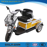baby battery operated tricycle with carbin for cargo