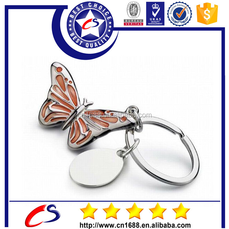 personalized cheap metal butterfly shaped fancy plush keychain