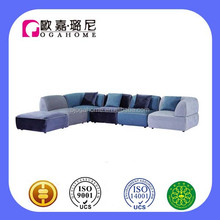 latest living room sofa design sofa modernos
