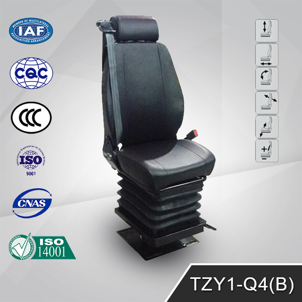 TZY1-Q4(B) Custom Leather Carbon Fiber Bride Seat Best Price