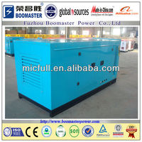 Chongqing Cummins engine Power Generator Made in China