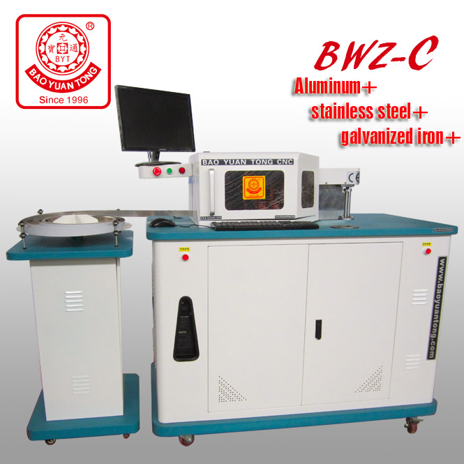 BYTCNC-7 BWZ-C multi- function channel letters signs bending machine