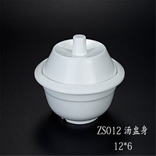 Dinnerware Wholesale Chinese Melamine Soup Tureen