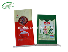 Promotional china laminated pp non woven bag kraft paper custom packing rice grain bag