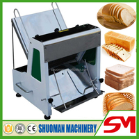 Uniquely structural design bread cutting blades
