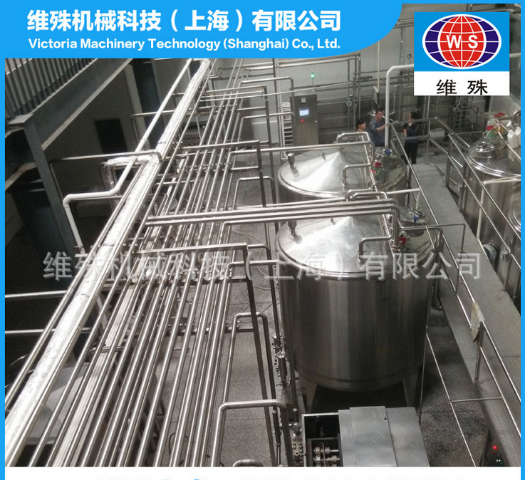 milk CIP cleaning System/CIP/Cleaning in place system