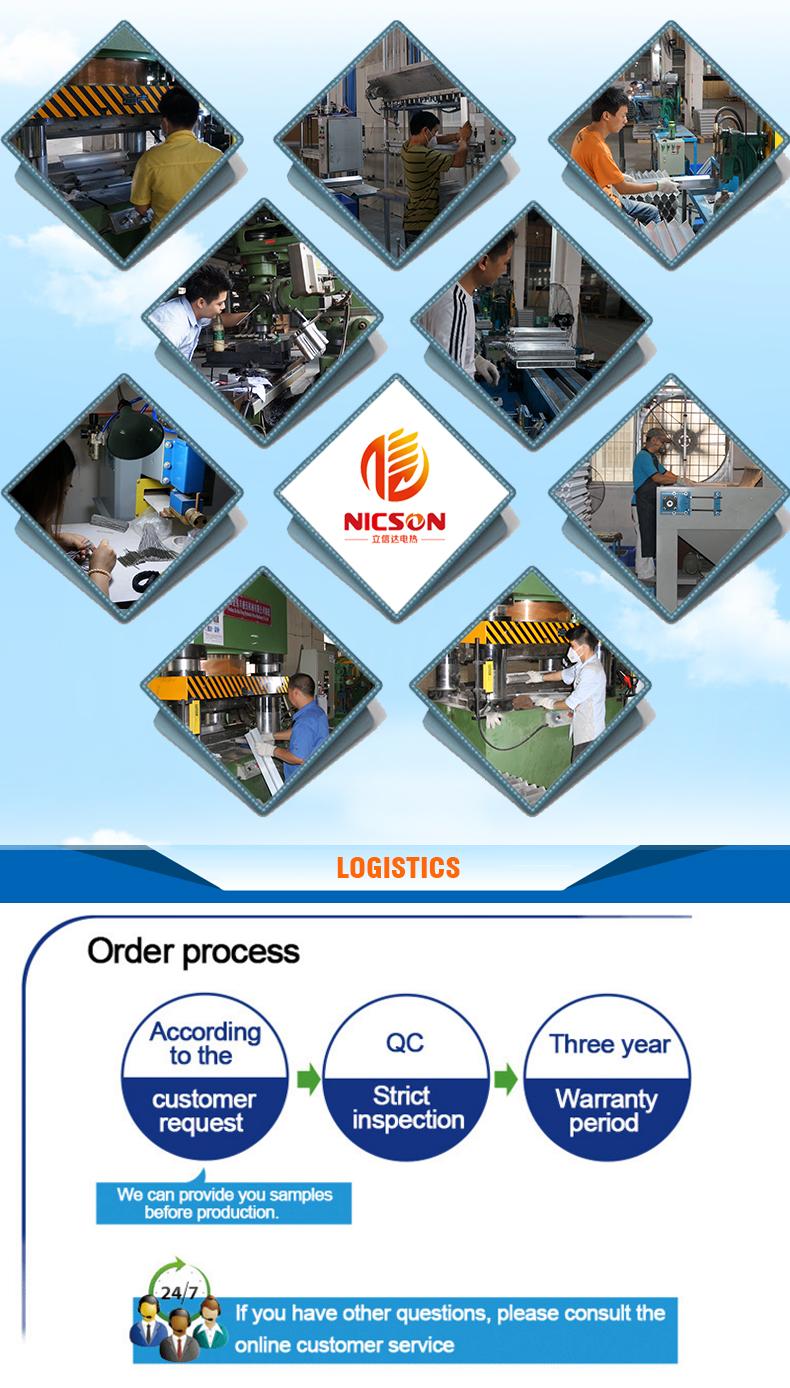 Zhaoqing-Nicson-Electroheat-Technology-Co.,-Ltd_04.jpg