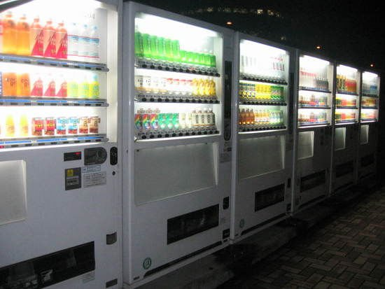 Reconditioned Drink Vending Machine