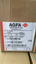Agfa Drystar film DT1B/DT2B/DM2B made in Belgium Dry Medical x-ray dry Film