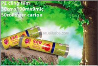 PE cling film on roll for food cover/ /preservative film/plastic wrap