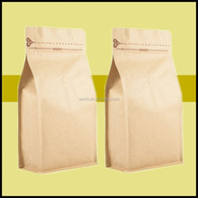 brown stand up kraft paper bag