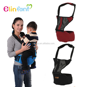 2016 Best Safe Baby Carrier Hip Seat Sling,Organic Baby Carrier Sling Wrap