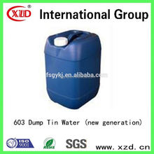 Dumb Tin Water (new generation) acid copper plating bath/nickel deep plating additive/nickel-free plating