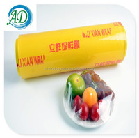 Cheap pvc food cover film plastic with slide cutter plastic laminating for food packing