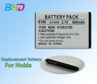 Hot sale lowe price mobile phone battery bl4c bl-4c for Nokia