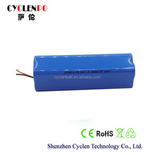First power battery 7.4V 13000mah battery lithium ion battery