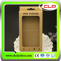 2016 New products plastic packaging box for cell phone accessories