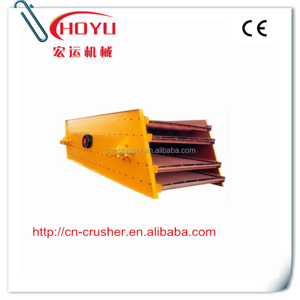Various layers vibrating screen, heavy equipment automatic screen price list