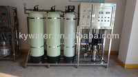 Gold supplier regenerate water softener Dolphins filter/reverse osmosis industrial water machine (KYRO-1000)