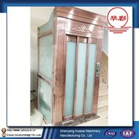 Residential 800kg Indoors SGS Customized elevator machine