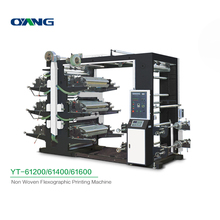 Computer control multi-funtional paper bag making machine with flexo printing