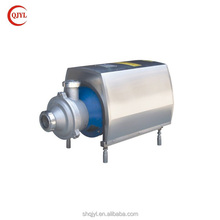 Small sanitary centrifugal water pump factory price for sale