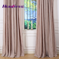 Hot-Selling High Quality Low Price New Plain Embroidery design curtains