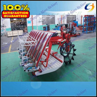 Lowest price rice plantation machine for sale