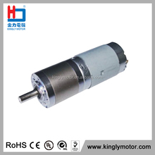 Planet Geared Dc Motor,Planetary Gear Motor 120rpm,Electronic Locks
