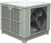 HY Evaporative Air Cooler/ice cooling fans/air conditioner used in manufacturing