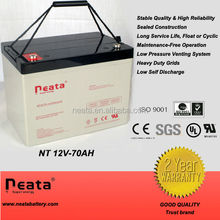 NEATA BATTERY High quality deep cycle dry cell battery for solar system 12v 70ah