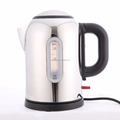 Stainless Steel Electric Jug Kettle 1.7 L