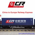 Door to door delivery by train shipping agent in Shenzhen China to Europe
