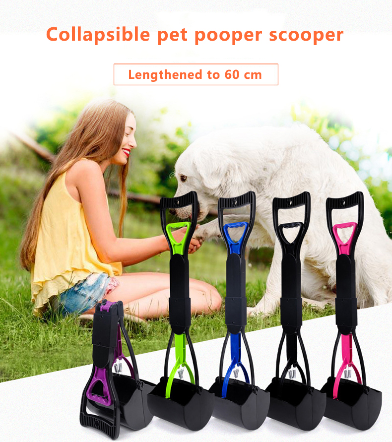 yiwu pet products 60cm collapsible dog pooper scooper