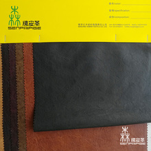 Classic embossed synthetic pu leather for garment