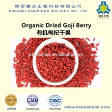 high quality Organic dried goji berry best price