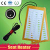 One Seat 2015 New Arrival Seat Heater For Universal Cars