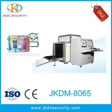 JKDM-8065 Airport Cargo Luggage Security Xray Scanner, x-ray luggage scanner