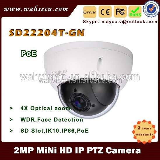 Dahua SD22204T-GN small 2mp speed dome 4x zoom ip ir outdoor ptz camera