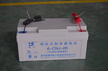 Storage solar battery cell 12v 100ah