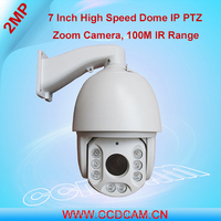 HD 2.0MP SONY CCD 1080P security camera IR distance 100-120 meters High Speed Dome IP Camera