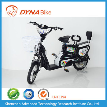 Dynabike Breeze C1 - 250~450W Motor - 12AH Lead Acid Battery - Electric Moped