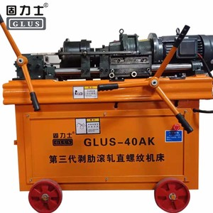 2019 New arrival upgraded rebar thread rolling machine for 14mm to 32mm Rebar Mechanical Manufacturer